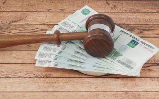 Как проходит реализация имущества при банкротстве предприятия в 2020 году