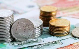 Какие взносы платить в ифнс в 2020 году