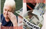 Последние новости о накопительной пенсии в 2020 году