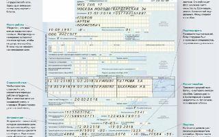 Выходное пособие при увольнении — расчет, ндфл, выплата