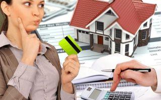 Налоговая ставка на недвижимость физических лиц в 2020 году