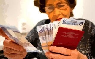 Перерасчет пенсии после увольнения работающего пенсионера в 2020 году