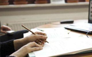 Как получить усиленную квалифицированную электронную подпись в 2020 году