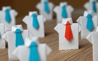Форма сведения о нулевой среднесписочной численности работников в 2020 году