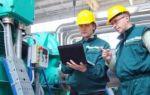 Производственный травматизм и меры по его предупреждению в 2020 году