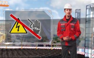 Периодичность и сроки проведения повторного инструктажа по охране труда в 2020 году