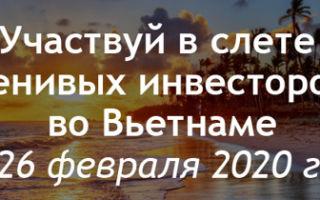Повышение подоходного налога в россии в 2020 году