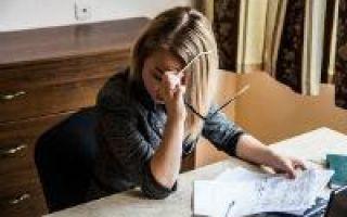 Банкротство ооо с долгами — пошаговая инструкция 2020