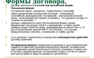 Трудовой договор с испытательным сроком. образец.