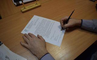 Образец иска о защите деловой репутации юридического лица
