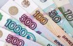 Депонирована заработная плата: проводки 2020