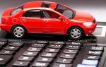 Закон об отмене транспортного налога с 2020 года