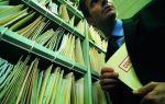 Налоговое правонарушение: понятие, признаки, состав