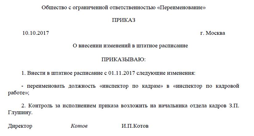 Оплата судебной экспертизы в гражданском процессе