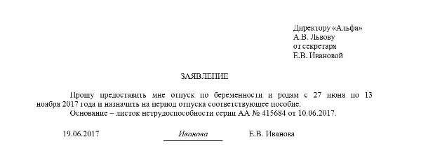Как получить регистрацию в симферополе российскому гражданину без прописки