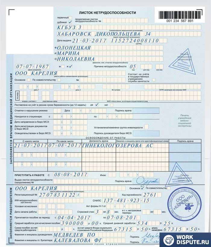 Минимальная пенсия по москве для гр украины