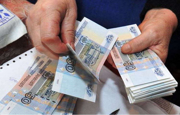 Накопительная часть пенсии: как получить выплату и можно ли забрать всю сумму сразу?