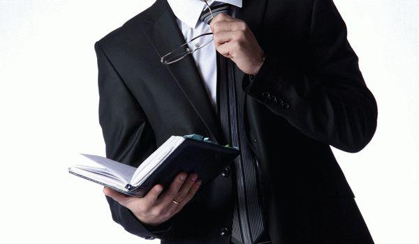 Имеет ли право госслужащий работать по совместительству