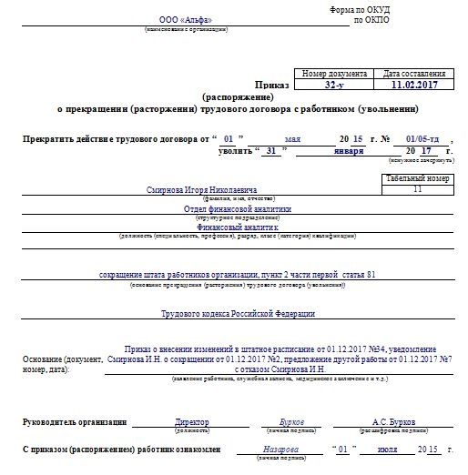 Со скольки можно употреблять алкоголь в россии