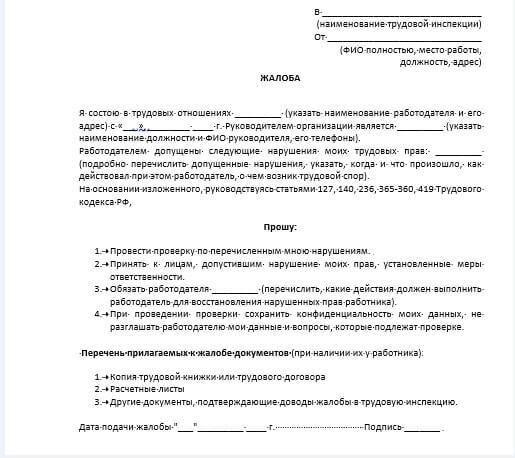 Договор на проведение работ по межеванию земельных участков