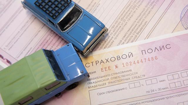 Новый штраф за отсутствие страховки ОСАГО в 2020 году