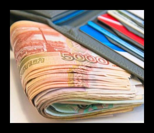Заявление о перечисление зарплаты на карту: образец 2020