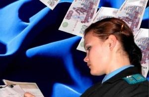 Обращение взыскания на имущество должника в 2020 году