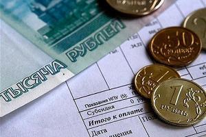 Как рассчитать пени по налогу?
