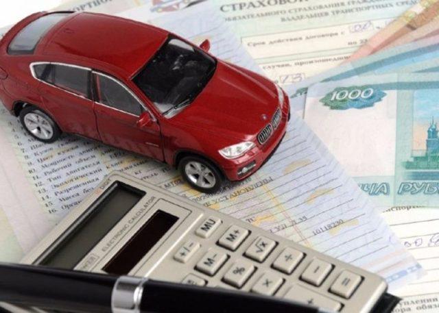 Расчет налога на автомобиль в 2020 году