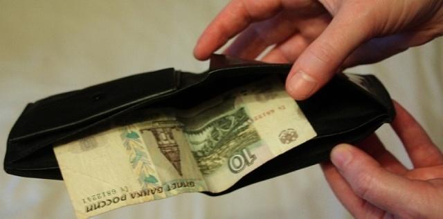 Решение о взыскании задолженности по кредитному договору в 2020 году