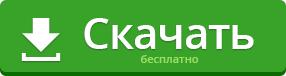 Реестр ФНС налогоплательщиков РФ 2020
