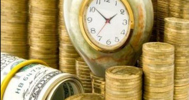 Учет безналичных денежных средств в 2020 году