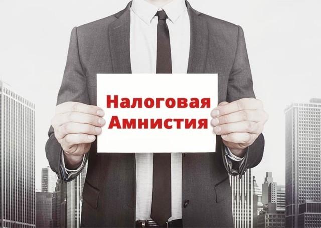 Внесудебный порядок обращения взыскания на заложенное имущество в 2020 году