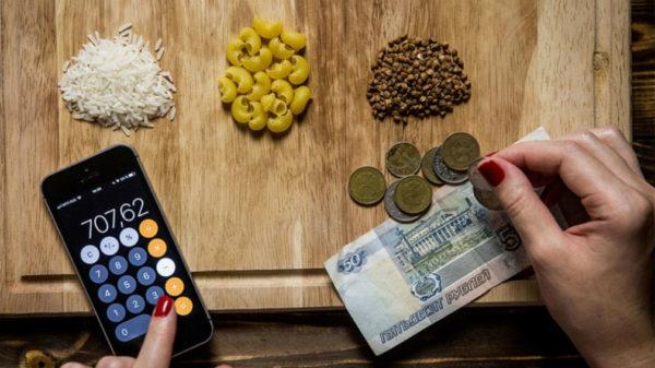 Повышение зарплаты бюджетникам в 2020 году: самые свежие новости и таблица окладов