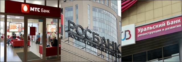 Рефинансирование кредитов других банков: лучшие предложения 2020