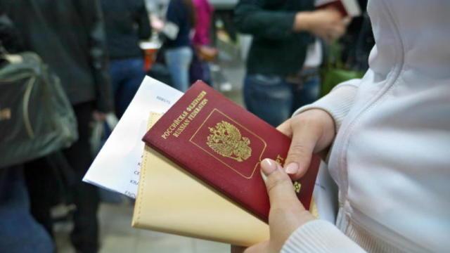 Штраф за отсутствие регистрации по месту пребывания в 2020 году