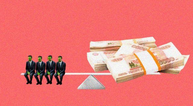 Понятие и виды налоговых правонарушений в 2020 году