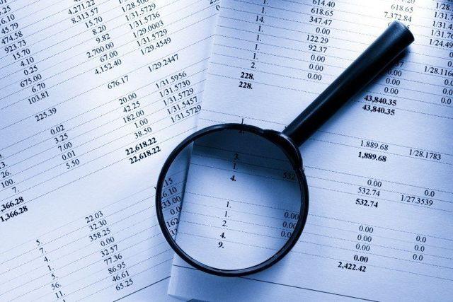 Что такое камеральная проверка налоговой декларации в 2020 году