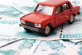 КБК на транспортный налог 2020 для организаций