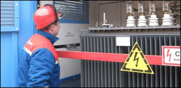 Охрана труда при эксплуатации электроустановок 2020