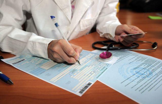 Срок предоставления больничного листа работодателю