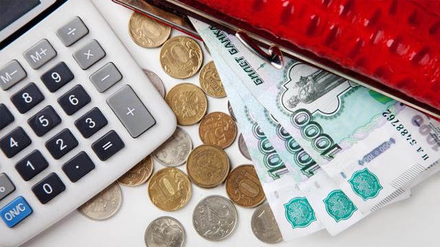 Оплата суточных командировочных расходов в 2020 году