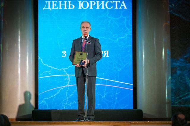 День юриста 2020 в России
