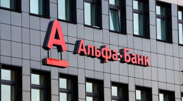 Как в Альфа банке открыть расчетный счет для ИП в 2020 году