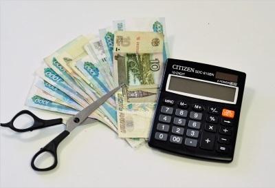 Если зарплата меньше прожиточного минимума…