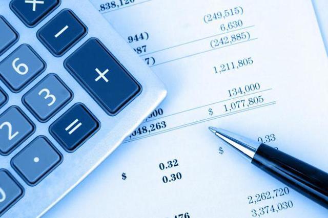 Балансовая стоимость активов: строка баланса в 2020 году