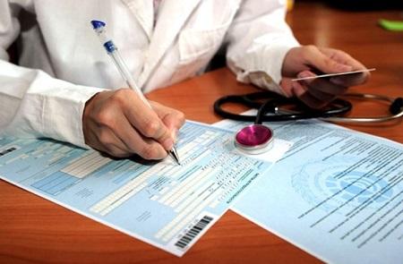 Образец исправления в больничном листе работодателем 2020