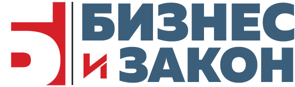 Как открыть расчетный счет в банке в 2020 году