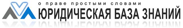 Налоговая ответственность по НК РФ в 2020 году