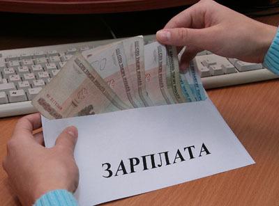 Формирование фонда оплаты труда 2020